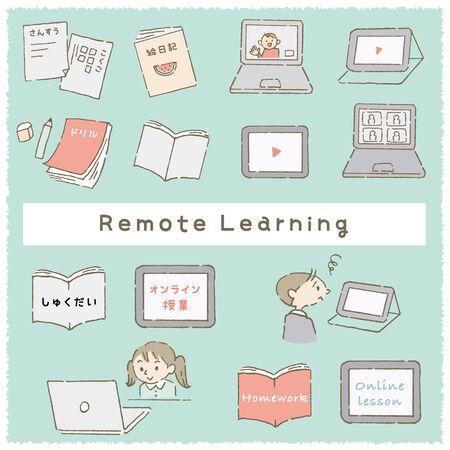 Remote Learning Illustration Set (color)