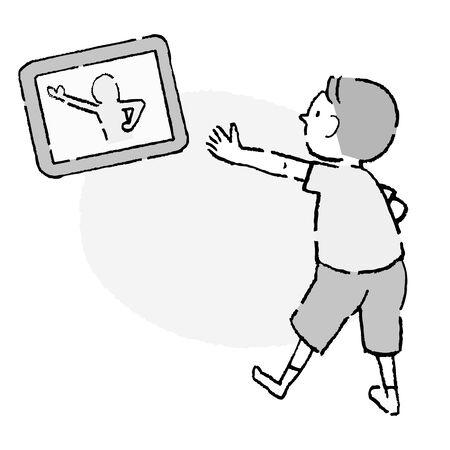 Children imitating videos