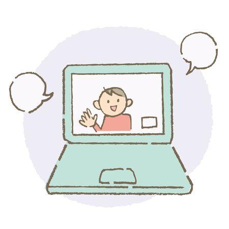 Online Communication (color) Vektorové ilustrace
