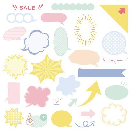 A cute set of pastel colors