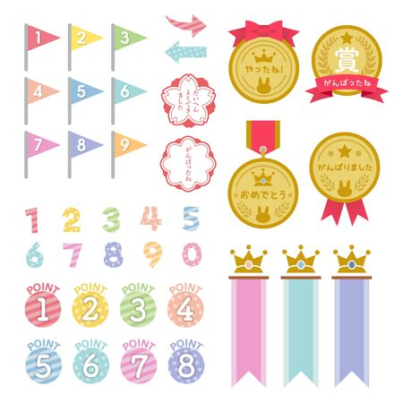 A set of colorful number icons and medals for kids  イラスト・ベクター素材