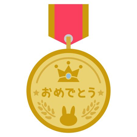 Congratulations on the infant medal.  イラスト・ベクター素材