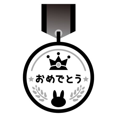 Congratulations on the medal (monochrome)