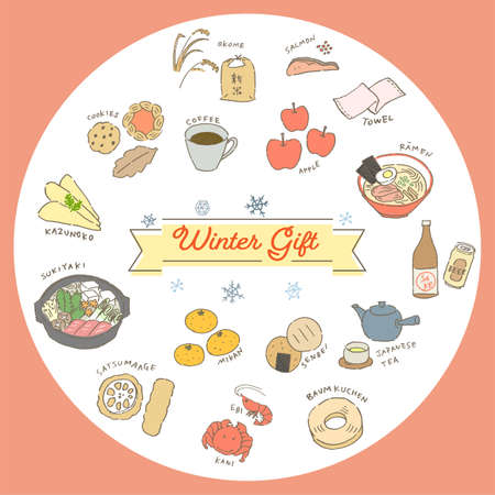 Winter Gift Goods Color Illustration Set Illusztráció