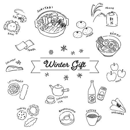 Winter Gift Goods Monochrome Line Art Set