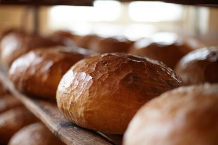 Bakery, bread. photo