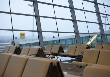 business lounge: waiting room with seats in airport