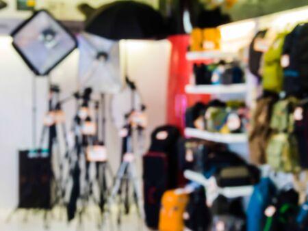retailing: photo studio equipment shop.