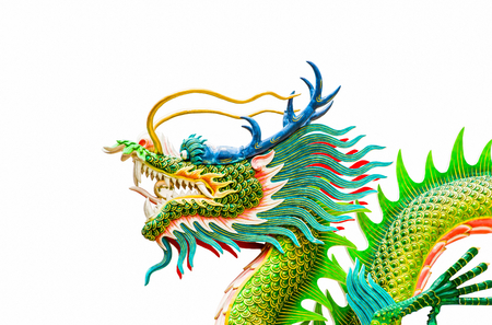 Colorful dragon statue  isolated on white background.