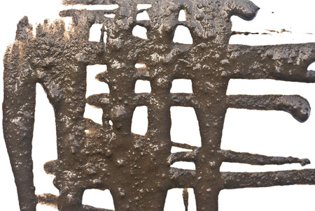 mud splatter isolated on white background