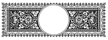 free space: Flourish Panorama Banner Design with Ornamental Frame and Circular Free Space - Vintage Design - Retro Pattern - Horizontal Vector Illustration Illustration