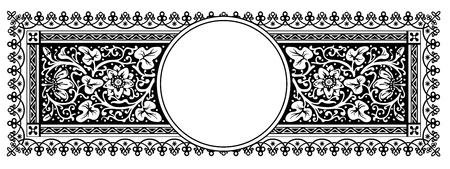 molding: Flourish Panorama Banner Design with Ornamental Frame and Circular Free Space - Vintage Design - Retro Pattern - Horizontal Vector Illustration Illustration