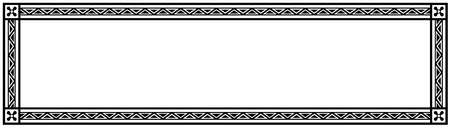 edge: Decorative Vector Frame Panorama Template with Empty Space for Certificate, Report or other Documents Stock Photo