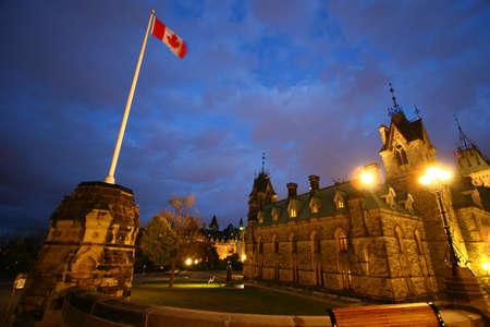 Ottawa Parliament Hill surrounding buildings