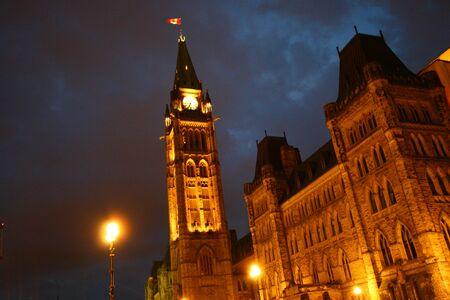 Ottawa Parliament Hill - parilament building