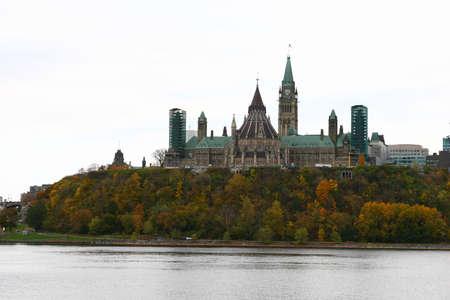 Ottawa Parliament Hill - parilamentgebouw Stockfoto