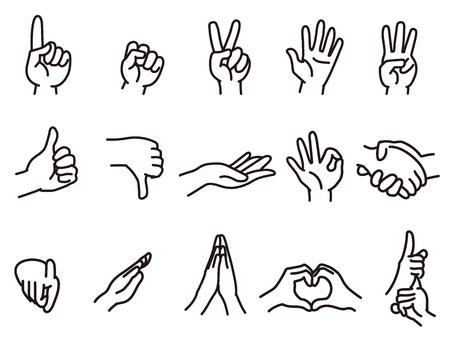 Hand signal set