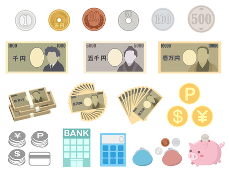 Japanese money set