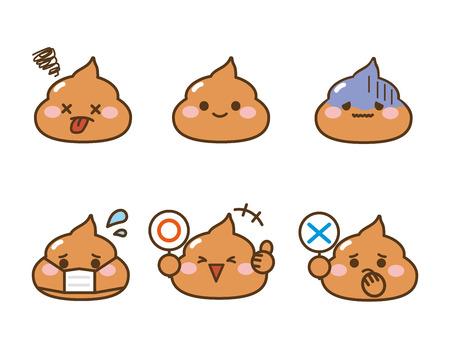 Cute Poop set