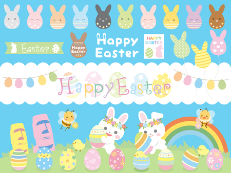 Easter egg bunny set2 Illustration