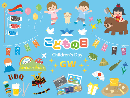 The meaning of Japanese in illustration is Childrens Day. This is a traditional holiday in May 5 Illustration