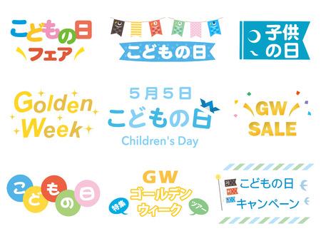 Golden week set Illustration