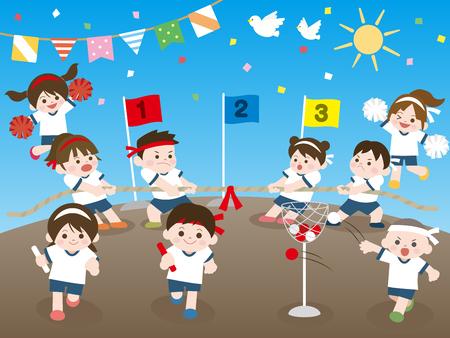 Sports day children set