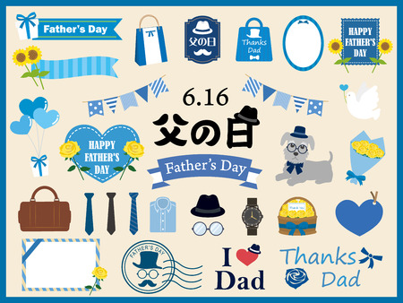Father's Day set