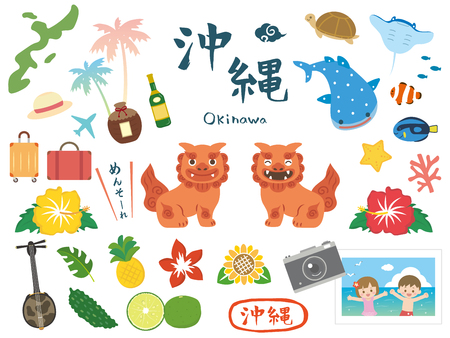 illustration of Okinawa.