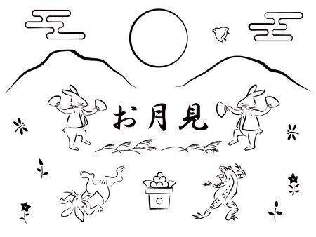 It is an illustration of a Tsukimi set. Ilustracja