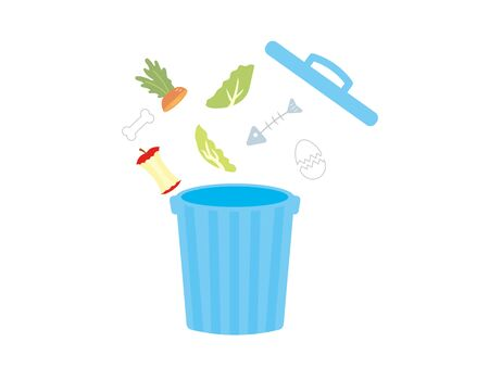 It is an illustration of a Kitchen waste. Çizim