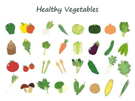 It is an illustration of a Vegetables set. Illustration