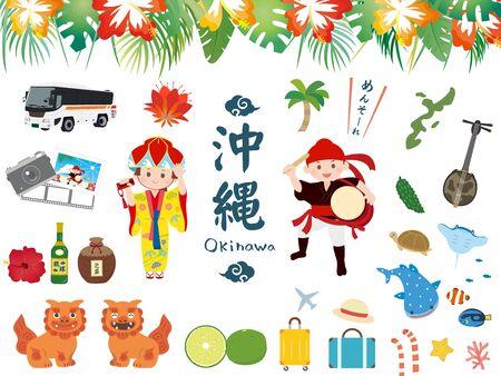 C'est une illustration d'un Okinawa. Vecteurs