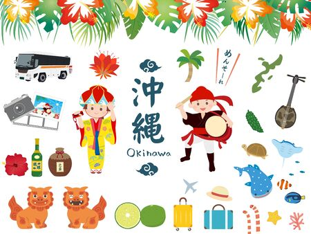 It is an illustration of a Okinawa.