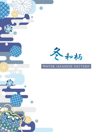 It is an illustration of a Winter japanese pattern. Illustration