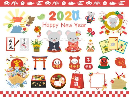 It is an illustration of a 2020 New year set. Illustration