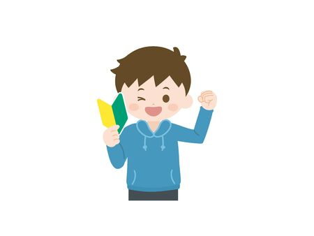 It is an illustration of a Boy beginner.