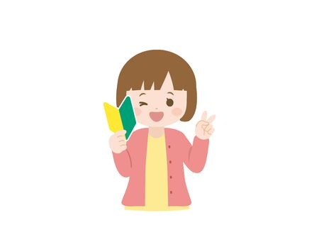 It is an illustration of a Girl beginner.