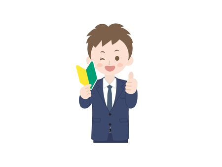 It is an illustration of a Man beginner.
