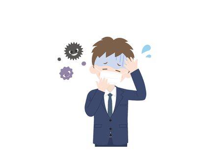 It is an illustration of a Man cold. Ilustração