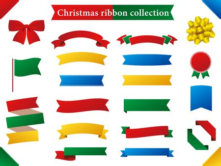 It is an illustration of a Christmas ribbon set.
