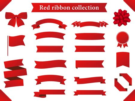 It is an illustration of a Red ribbon set. Banque d'images - 132054883