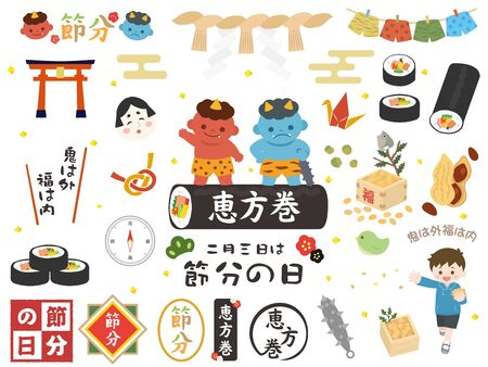 It is an illustration of a Japanese traditional event Setsubun.