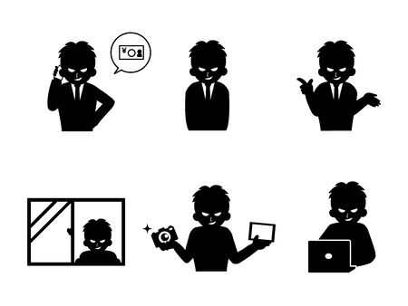 It Is An Illustration of a crime silhouette. Illustration