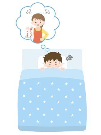 C'est une situation d'un garçon sans sommeil. Vecteurs