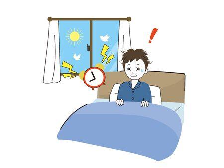 Es ist eine Illustration eines Schlafmannes. Vektorgrafik