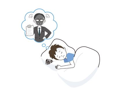 It Is An Illustration of a Sleep Man.