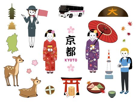 It Is An Illustration of a Koyto Set.
