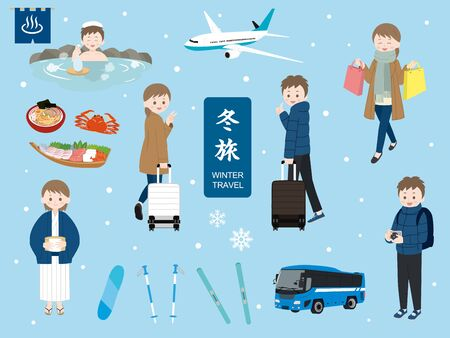 It is an illustration of a Winter travel.