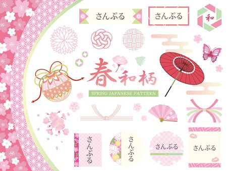It is an illustration of a Spring Japanese pattern.
